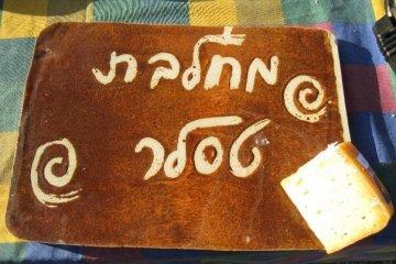 גלילי גבינת סנט מור בציפוי פריך